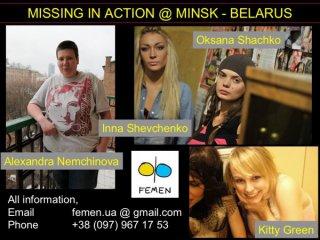 Мінський фотограф: дівчат з Femen побили, пограбували і вивезли в село