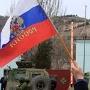 Gewaltsame Enteignung auf der Krim an der Tagesordnung. (Quelle: dpa)