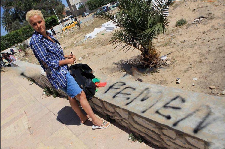 Amina Tayler tunisian femen