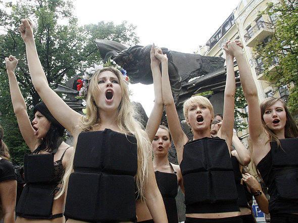 Ativistas do Femen