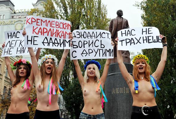 Le attiviste di Feme in Ucraina (2010)