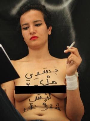Foto: Femen. org