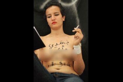 Amina: la tunisina attivista segregata e drogata