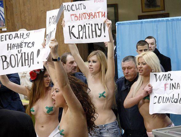Ativistas do Femen em Kyiv