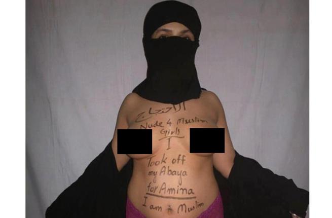 Bahrain's topless Jihad