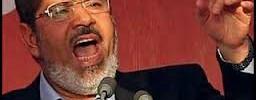 Mursi yargılanıyor…