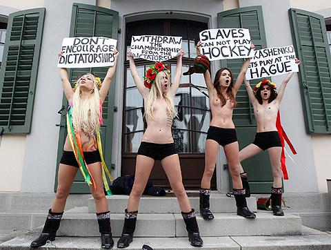 Ucranianas fizeram o protesto de torso nu