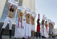 Femen – die nackten Aktivistinnen