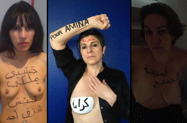 Nadia El Fani, Aya Silman, Meriam