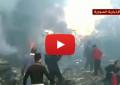 Syrie: Au moins 25 morts dans un attentat daechien  Homs