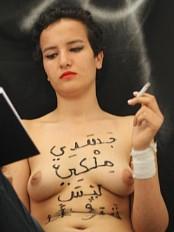 Amina Tyler - nakenaktivist for FEMEN (Foto: FEMEN)
