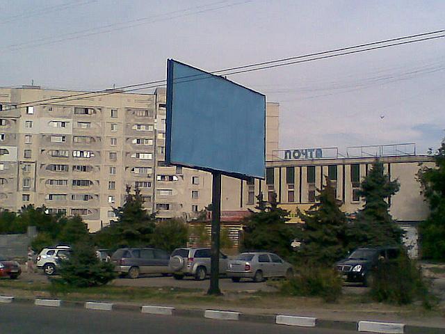 Новый Регион: В Севастополе уничтожены билборды оппозиционного кандидата от ''Русского блока''