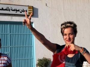 L'ex Femen: