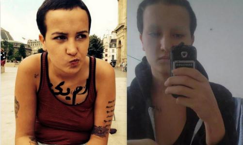 Dziewczyna przed i po napaci /Facebook.com /