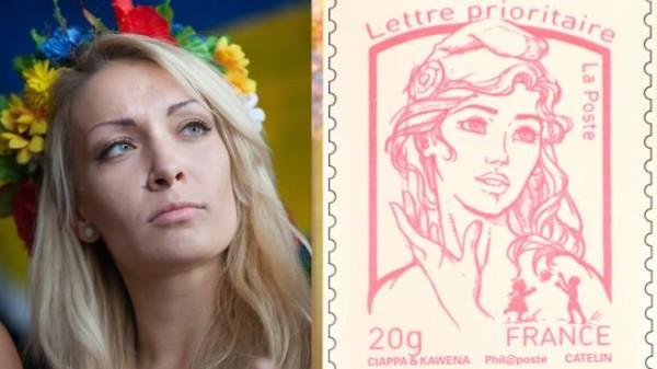 Marianne- Femen Francobollo