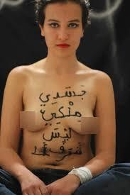 Movimento Femen: oggi il Topless Day Jihad per Amina