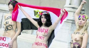 Sur tous les fronts, les Femen s'attaquent aussi à la charia ()