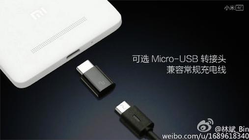 Xiaomi Mi 4C verr presentato ufficialmente Marted 22 Settembre