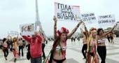 Topless activists of the Ukrainian women