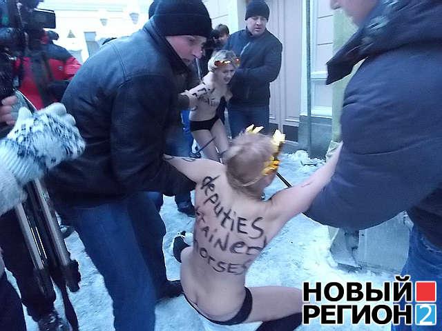 Новый Регион: Ажиотаж в Раде: На входе – голые Femen, внутри – депутаты-новички (ФОТО, ВИДЕО)
