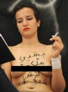 Amina-Sboui-mpi