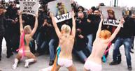 Yeni anayasaya 'Femen' örneği