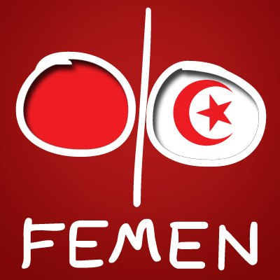 Logo FEMEN Tunisie