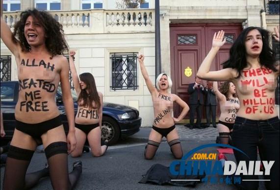 女權組織在突尼斯駐法國使館前半裸抗議 要求放同伴