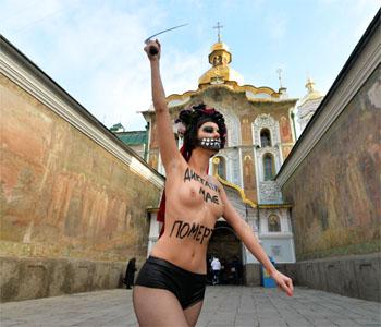 (SERGEI SUPINSKY / AFP)